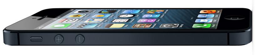 Ремонт iPhone 5 в Киеве: замена дисплея iphone 5, замена корпуса, стекла и экрана, прошивка iPhone 5 - iphone-5-i7phone.com.ua
