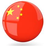 china_640