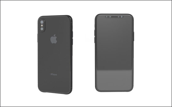 iphone-8-design-leaked_559_071717113508