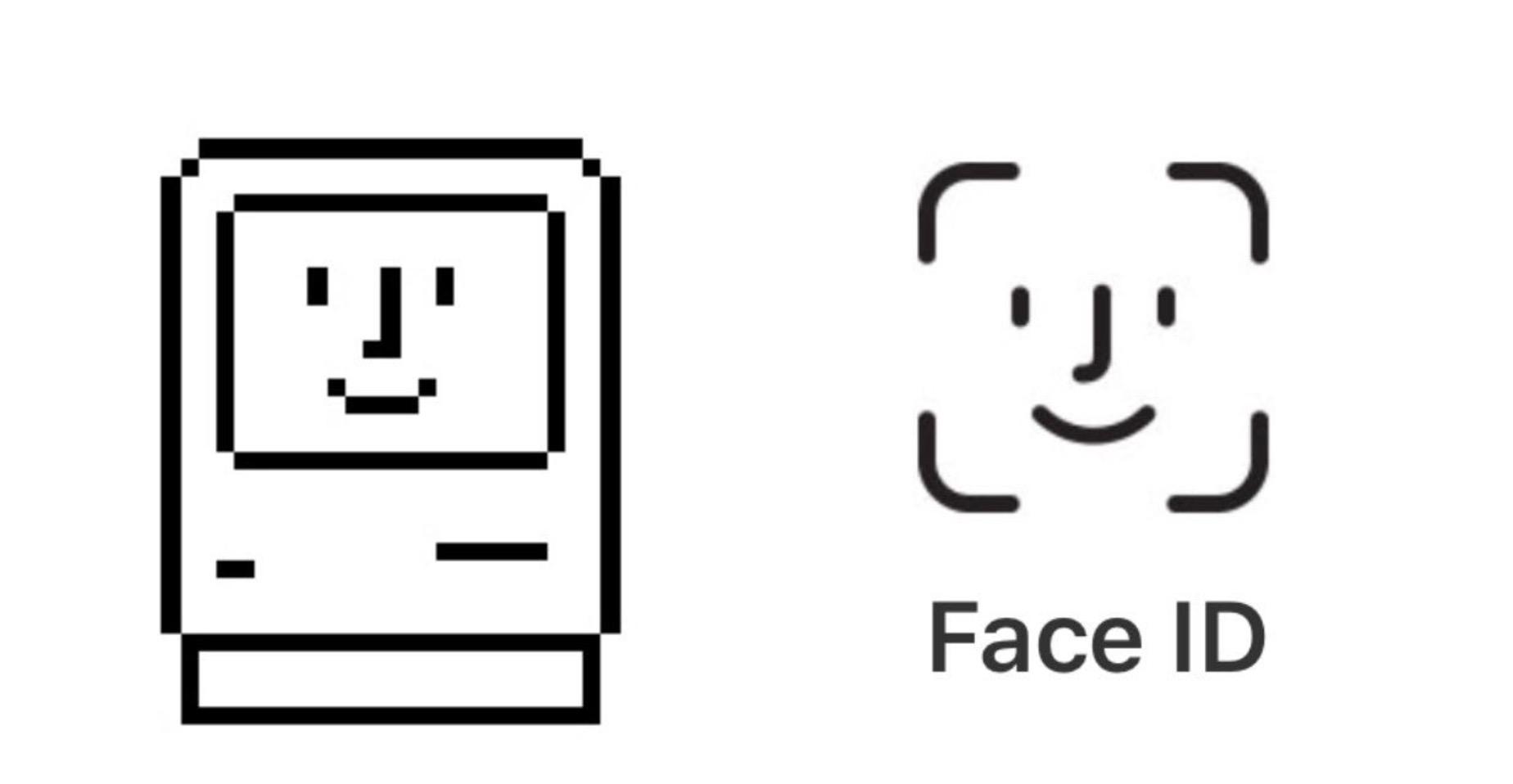 face-id-logo