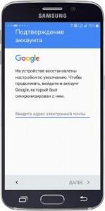 снять блокировку аккаунта самсунг, Разблокировка Samsung Киев