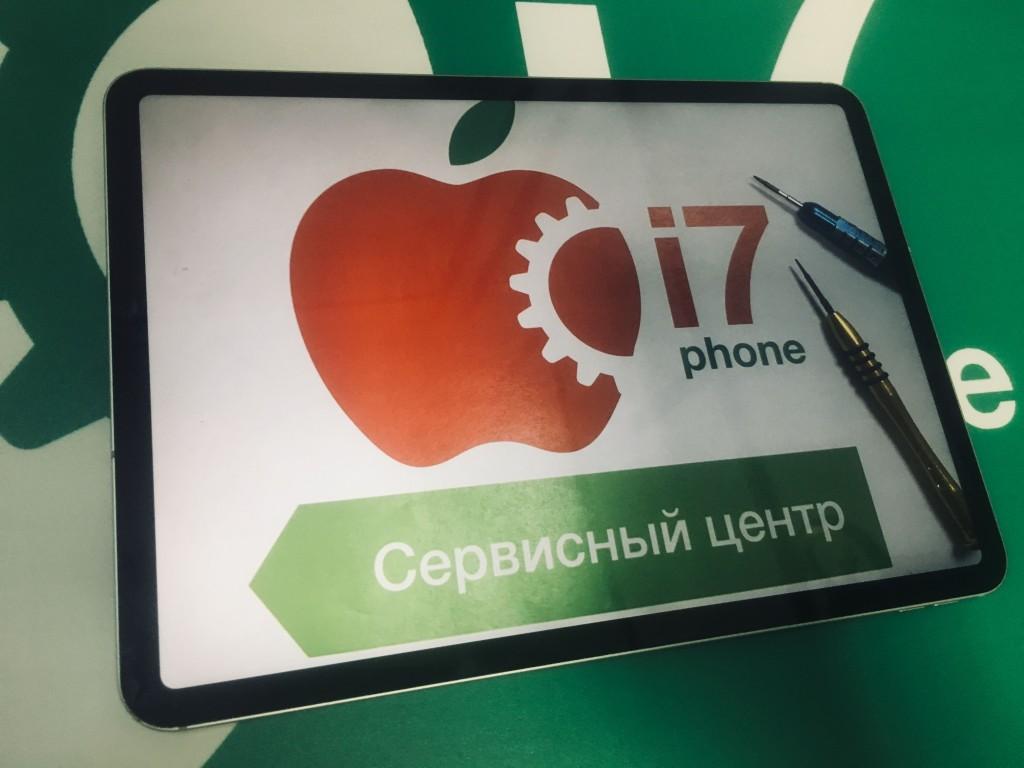i7phone - сервис Apple Киев